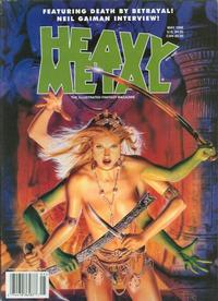 Cover Thumbnail for Heavy Metal Magazine (Heavy Metal, 1977 series) #v22#2