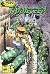 Cover Thumbnail for Appleseed (Eclipse, 1988 series) #v3#3