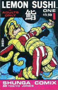 Cover Thumbnail for Lemon Sushi (Shunga Comix, 1993 series) #1