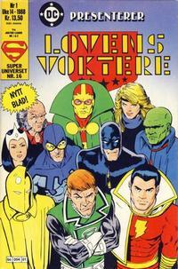 Cover Thumbnail for DC presenterer (Semic, 1988 series) #1/1988