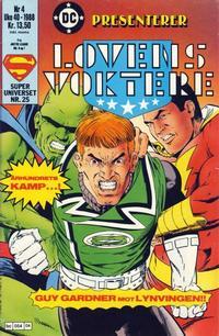 Cover Thumbnail for DC presenterer (Semic, 1988 series) #4/1988
