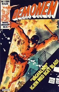 Cover Thumbnail for Demonen (Semic, 1986 series) #1/1986