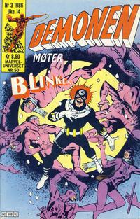 Cover Thumbnail for Demonen (Semic, 1986 series) #3/1986