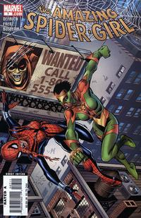 Cover Thumbnail for Amazing Spider-Girl (Marvel, 2006 series) #7