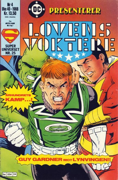 Cover for DC presenterer (Semic, 1988 series) #4/1988