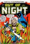 Cover for Out of the Night (American Comics Group, 1952 series) #15