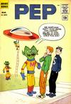 Cover for Pep (Archie, 1960 series) #153