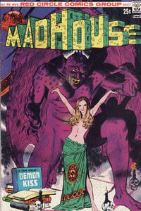 Cover Thumbnail for Mad House (Archie, 1974 series) #96