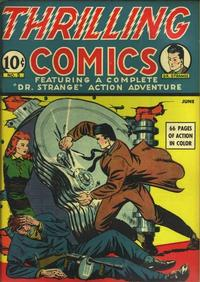 Cover Thumbnail for Thrilling Comics (Pines, 1940 series) #v2#2 (5)