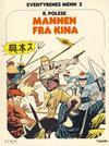 Cover for Eventyrenes menn (Semic, 1979 series) #3 - Mannen fra Kina