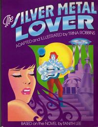 Cover Thumbnail for The Silver Metal Lover (Crown Publishers, 1985 series)