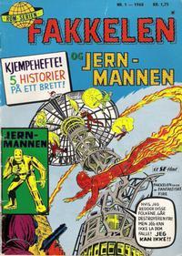Cover Thumbnail for Fakkelen og jernmannen (Serieforlaget / Se-Bladene / Stabenfeldt, 1968 series) #1/1968
