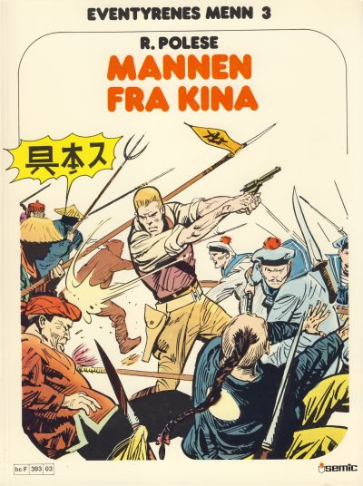 Cover for Eventyrenes menn (Semic, 1979 series) #3 - Mannen fra Kina