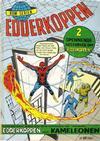 Cover for Edderkoppen (Serieforlaget / Se-Bladene / Stabenfeldt, 1968 series) #1/1968