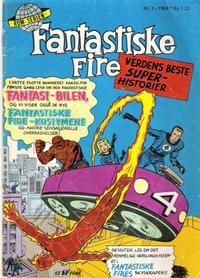Cover Thumbnail for Fantastiske Fire (Serieforlaget / Se-Bladene / Stabenfeldt, 1968 series) #3/1968