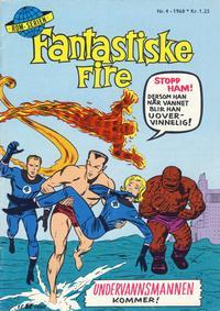 Cover Thumbnail for Fantastiske Fire (Serieforlaget / Se-Bladene / Stabenfeldt, 1968 series) #4/1968