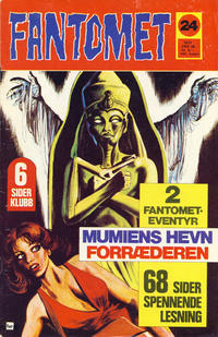 Cover Thumbnail for Fantomet (Nordisk Forlag, 1973 series) #24/1976