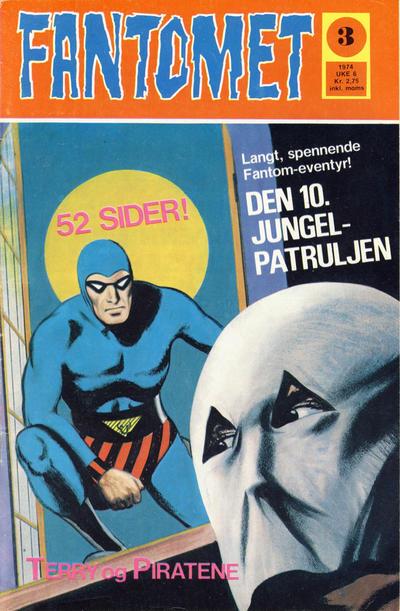 Cover for Fantomet (Nordisk Forlag, 1973 series) #3/1974