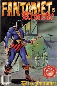 Cover Thumbnail for Fantomets krønike (Semic, 1989 series) #1/1990