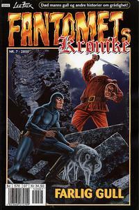 Cover Thumbnail for Fantomets krønike (Hjemmet / Egmont, 1998 series) #7/2005