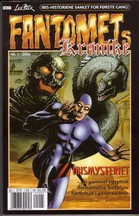 Cover Thumbnail for Fantomets krønike (Hjemmet / Egmont, 1998 series) #5/2006