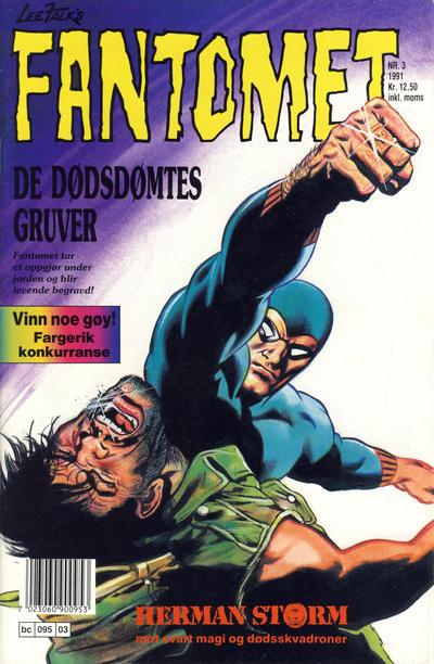 Cover for Fantomet (Semic, 1976 series) #3/1991