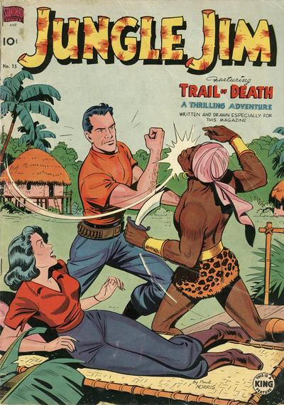 Cover for Jungle Jim (Pines, 1949 series) #15
