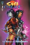 Cover for Shi / Cyblade: The Battle for Independents (Crusade Comics, 1995 series) #1