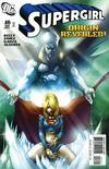 Cover for Supergirl (DC, 2005 series) #16