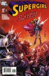 Cover for Supergirl (DC, 2005 series) #17 [Direct Sales]