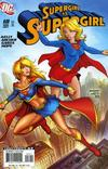 Cover for Supergirl (DC, 2005 series) #18 [Direct Sales]