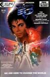 Cover for Captain EO 3-D Special Souvenir Edition (Eclipse, 1987 series) #[nn]