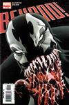 Cover for Beyond! (Marvel, 2006 series) #2 [Direct Edition]