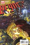 Cover for Beyond! (Marvel, 2006 series) #5 [Direct Edition]