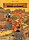 Cover for Yakari (Casterman, 1977 series) #4 - Yakari en Nanabozo