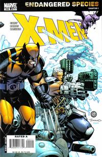 Cover Thumbnail for X-Men (Marvel, 2004 series) #200 [Bachalo Cover]