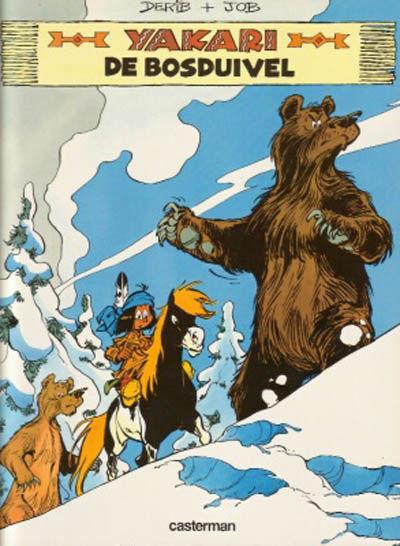 Cover for Yakari (Casterman, 1977 series) #20 - De bosduivel