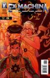 Cover for Ex Machina (DC, 2004 series) #26