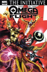 Cover Thumbnail for Omega Flight (Marvel, 2007 series) #1