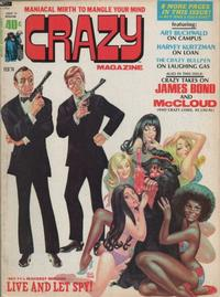 Cover Thumbnail for Crazy Magazine (Marvel, 1973 series) #2