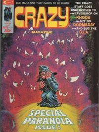 Cover Thumbnail for Crazy Magazine (Marvel, 1973 series) #12