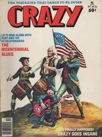 Cover Thumbnail for Crazy Magazine (Marvel, 1973 series) #20