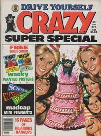 Cover Thumbnail for Crazy Magazine (Marvel, 1973 series) #55