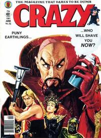 Cover Thumbnail for Crazy Magazine (Marvel, 1973 series) #75
