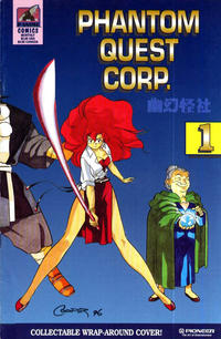 Cover Thumbnail for Phantom Quest Corp. (Pioneer Entertainment (USA), L.P., 1997 series) #1
