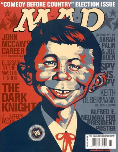 Cover for MAD (EC, 1952 series) #495