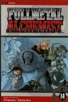 Cover for Fullmetal Alchemist (Viz, 2005 series) #14