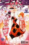 Cover for Zero Girl: Full Circle (DC, 2003 series) #4