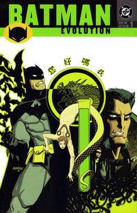 Cover Thumbnail for Batman: Evolution (DC, 2001 series) #1
