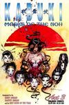 Cover for Kabuki: Masks of the Noh (Caliber Press, 1996 series) #3